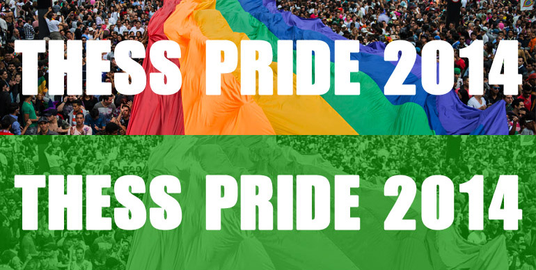 Thess_Pride_2014